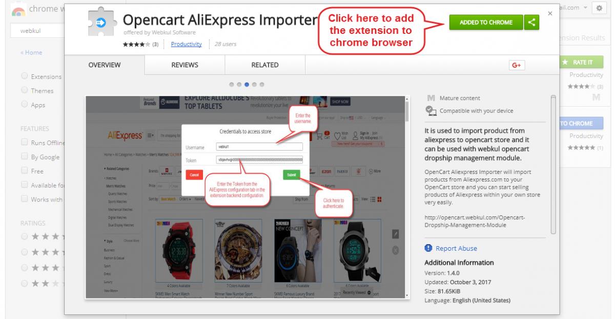Opencart Dropship Management add chrome extension