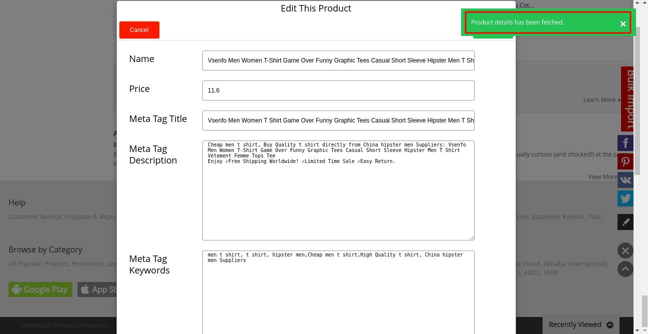 edit product detail