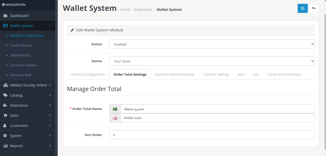 webkul-opencart-wallet-system-order-total-settings