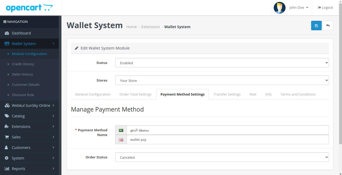 webkul-opencart-wallet-system-payment-method-settings