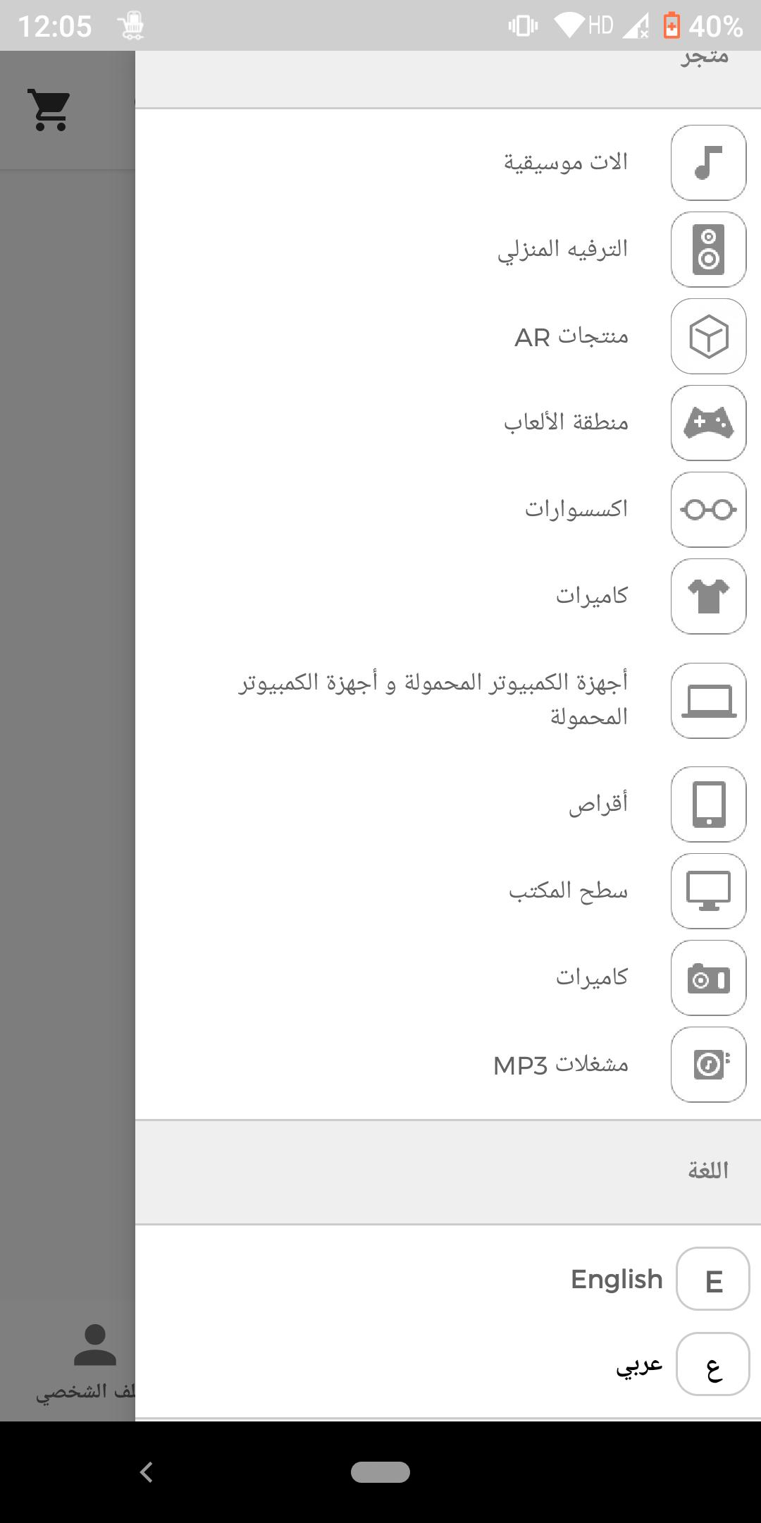 rtl-arabic-language