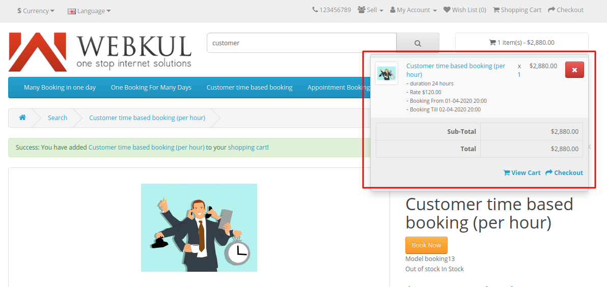 Checkout-time-based-booking-for-hourly-basis
