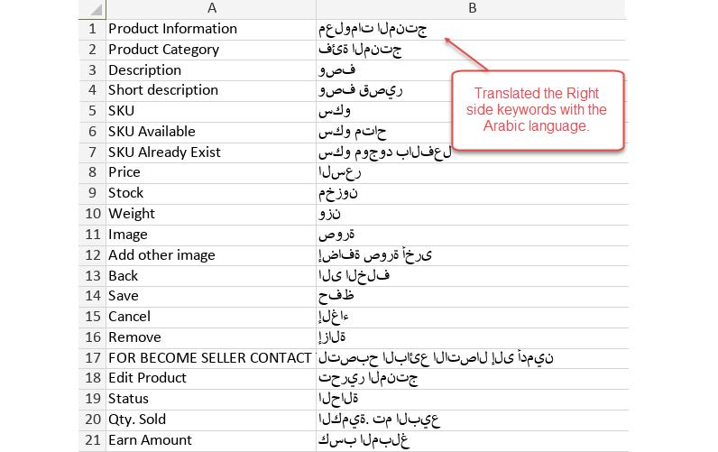 Translation-CSV-Translate