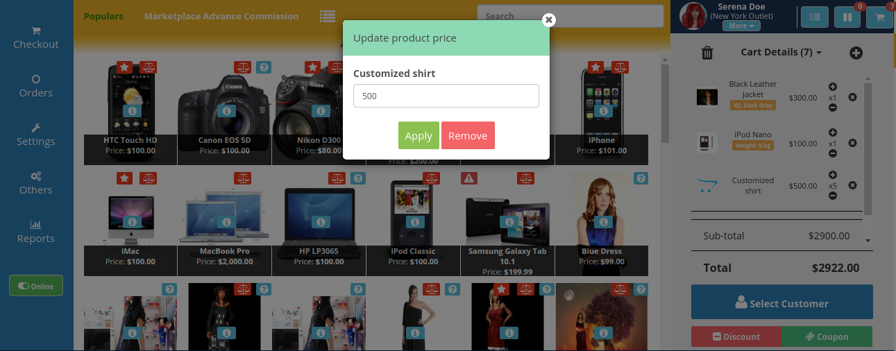 pos-admin-customise-product