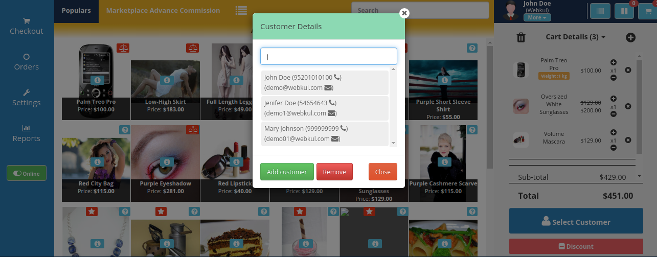 webkul-opencart-pos-select-customer