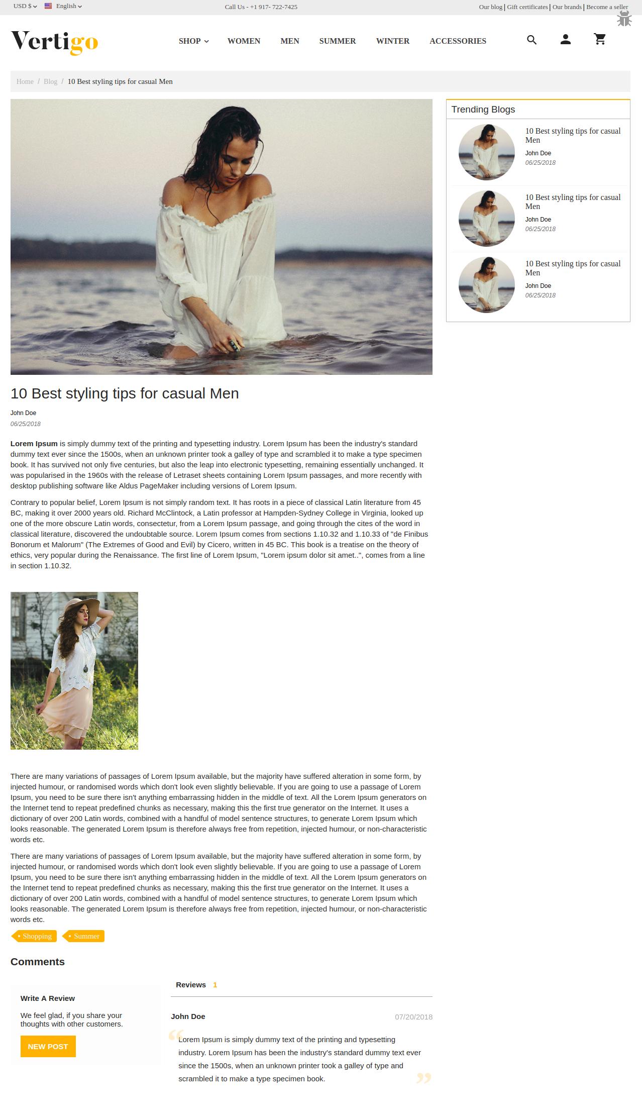 blog internal view
