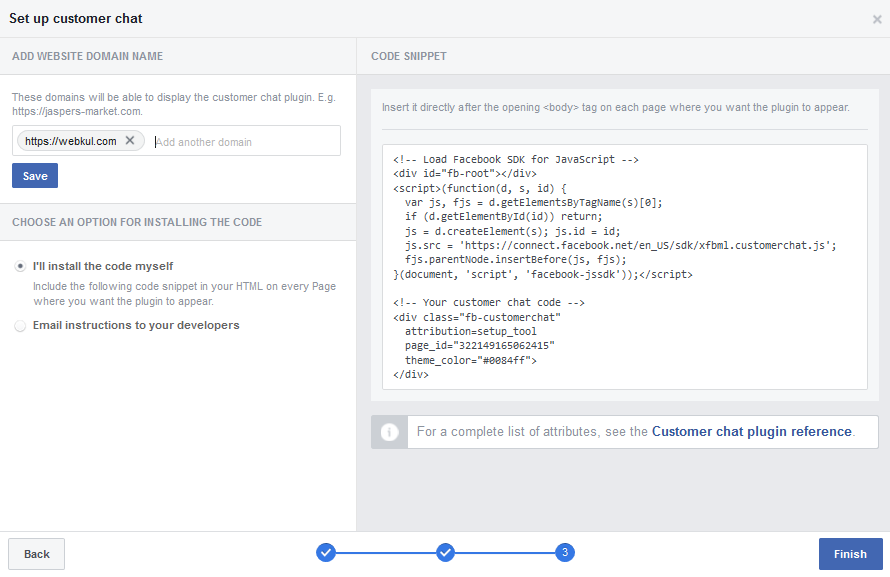 Magento 2 Facebook Chat Messenger | Instant Conversation