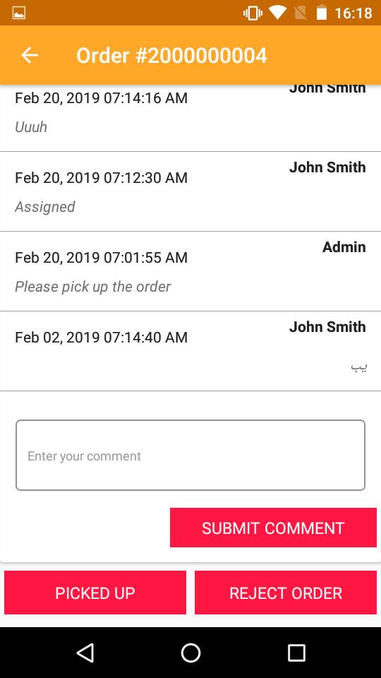reject order