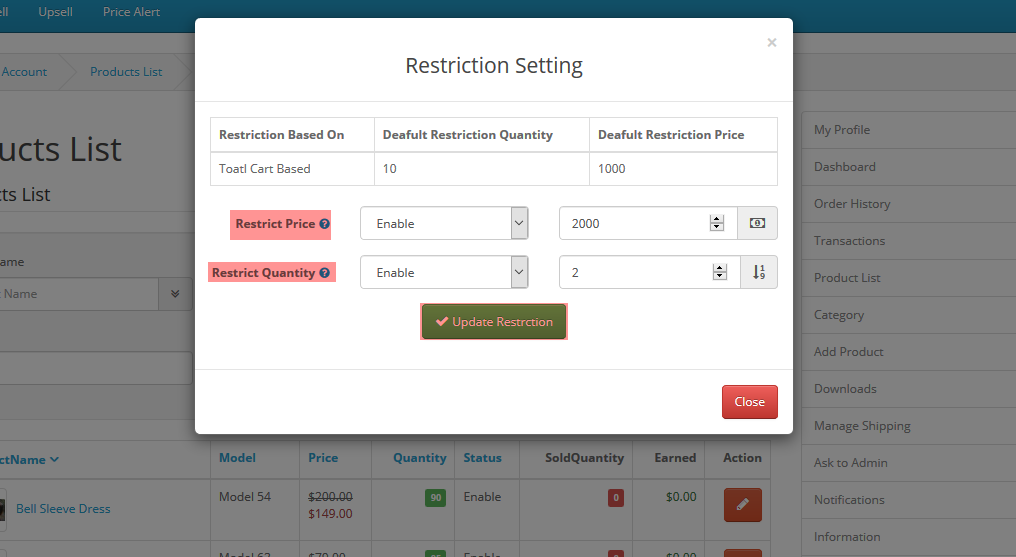 restriction_setting