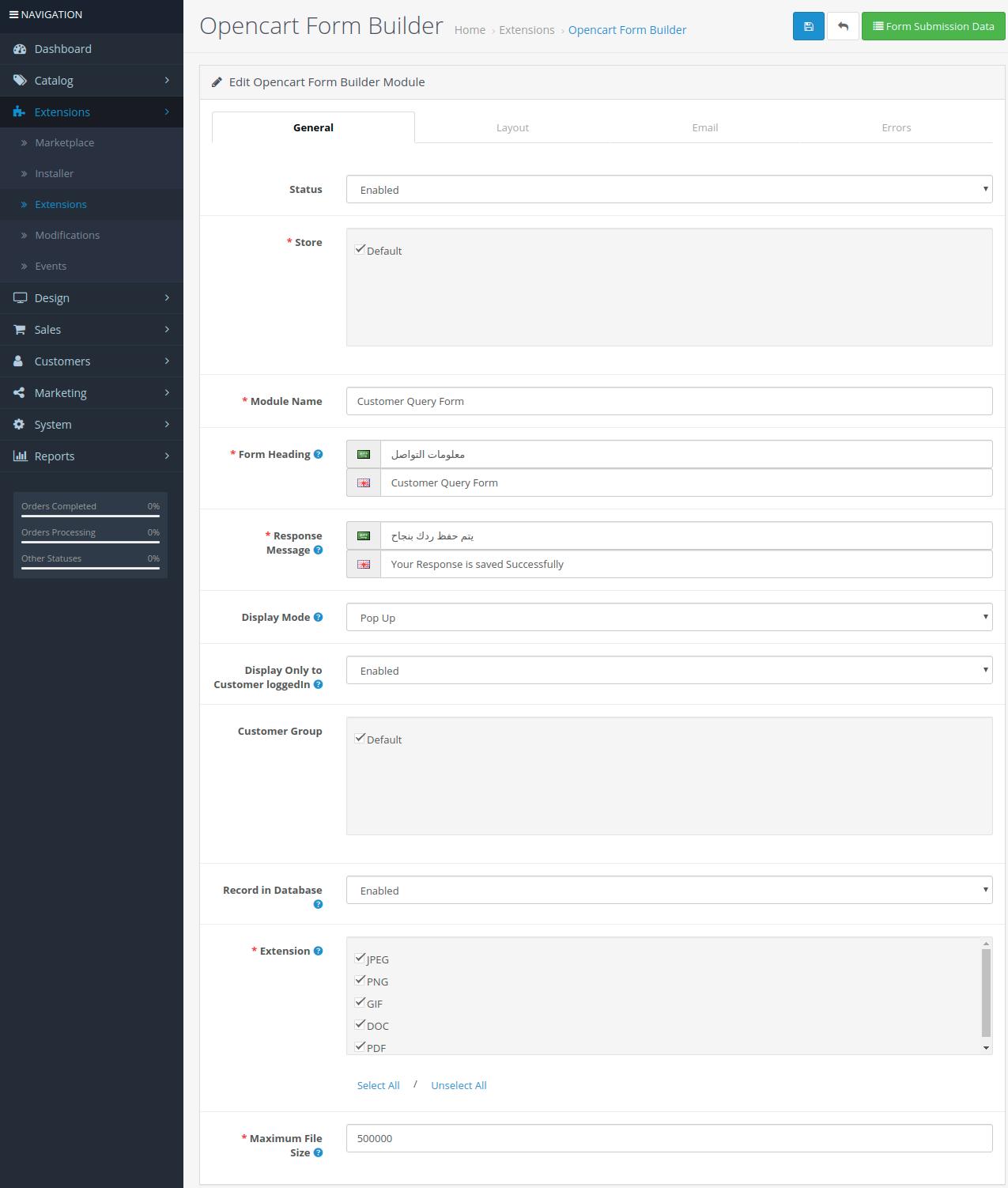 webkul_opencart-form-builder-Customer-_Query_Form