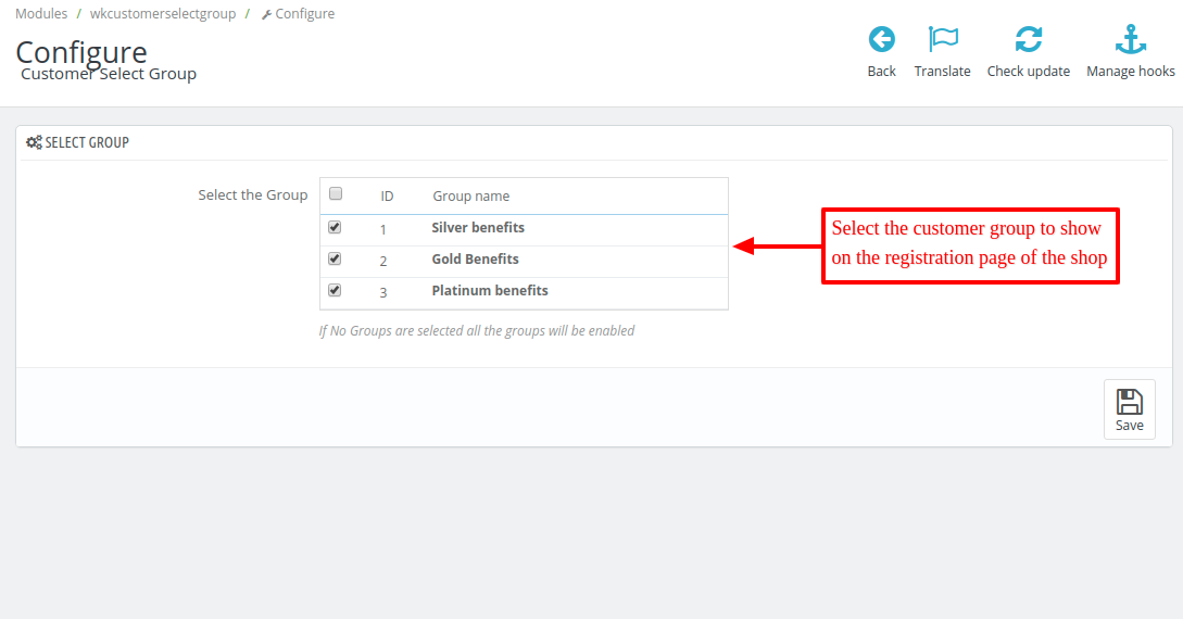 enable or disable customer group on the frontend