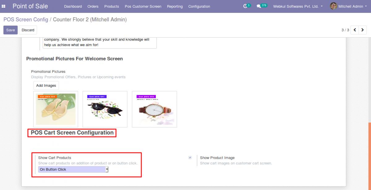 Customer Cart Screen config 5