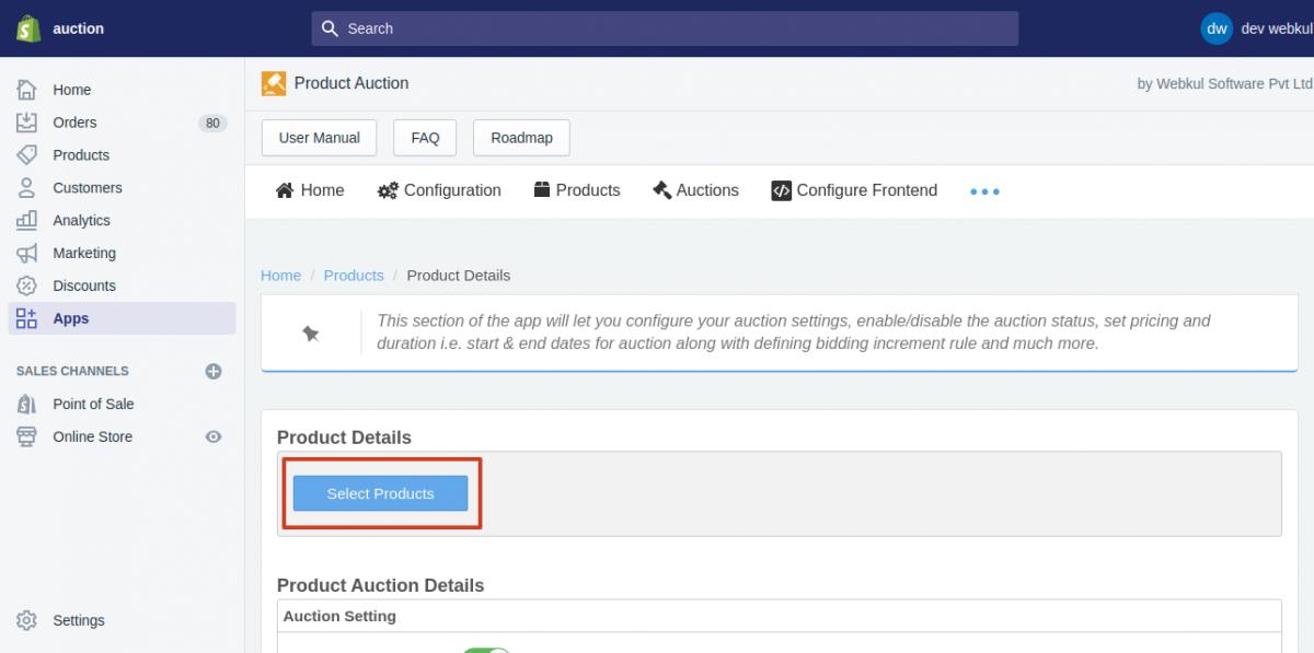 auction-Product-Auction-Shopify-3