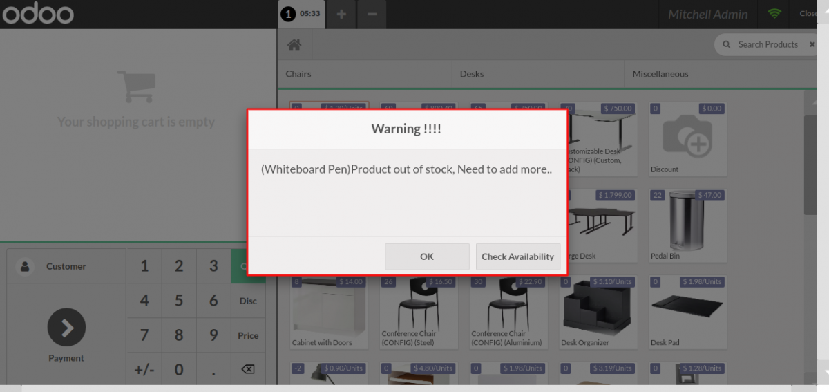 Add any custom message you wish to show when product is out of stock.