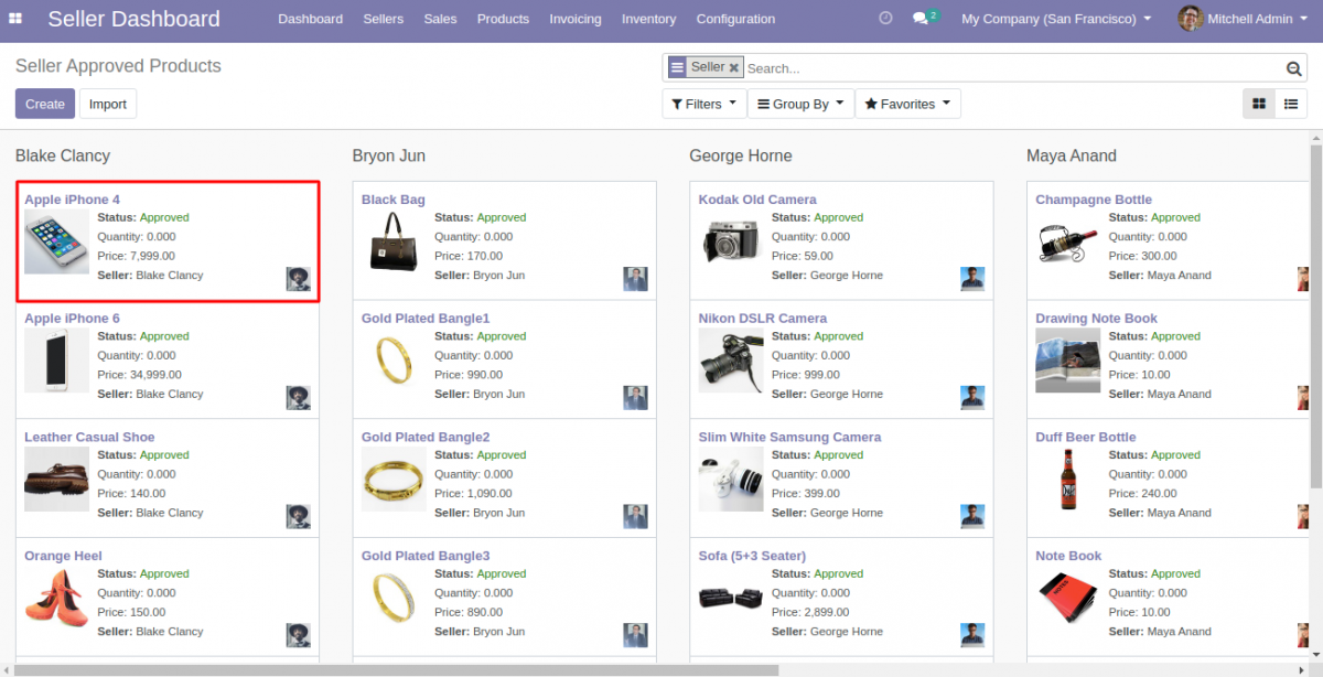 approved-products-of-different-sellers-admin-view