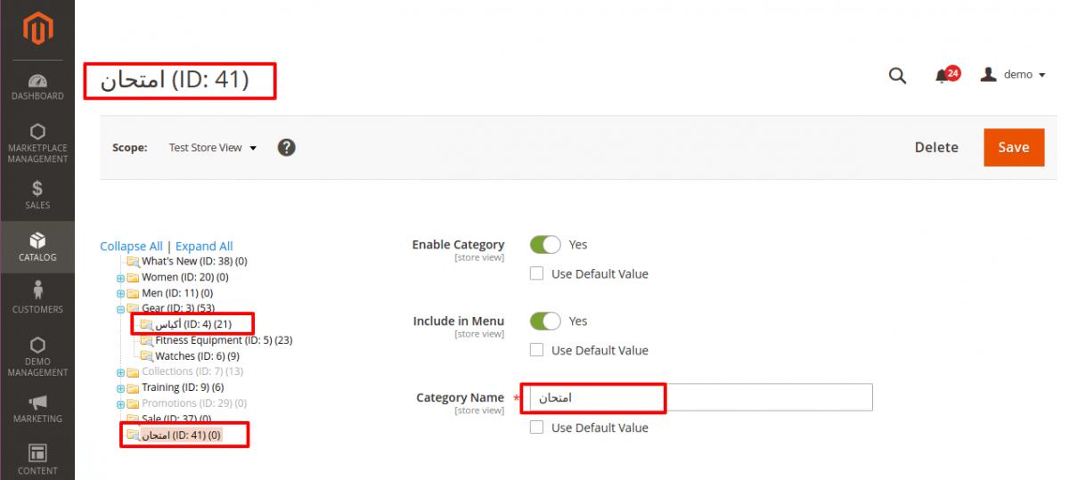 Magento-2-Google-Translate-Language-translator-category-3