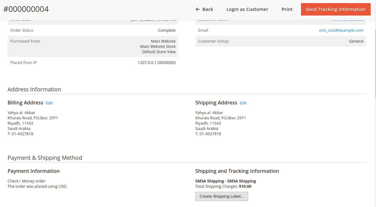 Order Details-Admin end-SMSA Shipping for Magento 2 Multi-Vendor