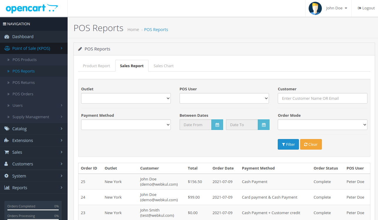 POS-Reports-1